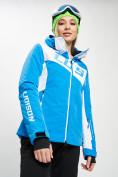 Оптом Горнолыжная куртка женская синего цвета 77030S в Екатеринбурге, фото 2