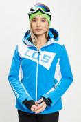 Оптом Горнолыжная куртка женская синего цвета 77030S в Екатеринбурге