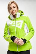 Оптом Горнолыжная куртка женская зеленого цвета 77030Z в Екатеринбурге, фото 3