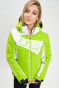 Оптом Горнолыжная куртка женская зеленого цвета 77030Z в Екатеринбурге, фото 7