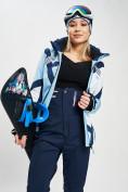 Оптом Горнолыжная куртка женская голубого цвета 77031Gl в Екатеринбурге, фото 2