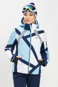 Оптом Горнолыжная куртка женская голубого цвета 77031Gl в Екатеринбурге