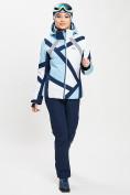 Оптом Горнолыжная куртка женская голубого цвета 77031Gl в Екатеринбурге, фото 10