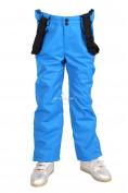 Оптом Брюки горнолыжные подростковые для девочки синего цвета 816S, фото 3