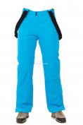 Оптом Брюки горнолыжные женские синего цвета 818S в  Красноярске, фото 2