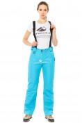 Оптом Брюки горнолыжные женские голубого цвета 818Gl
