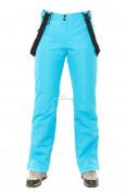 Оптом Брюки горнолыжные женские голубого цвета 818Gl, фото 6