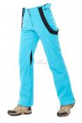 Оптом Брюки горнолыжные женские голубого цвета 818Gl, фото 7