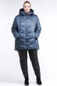 Оптом Куртка зимняя женская стеганная синего цвета 85-923_49S в Казани