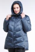 Оптом Куртка зимняя женская стеганная синего цвета 85-923_49S в Казани, фото 6