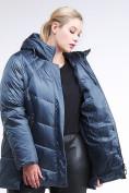 Оптом Куртка зимняя женская стеганная синего цвета 85-923_49S в Казани, фото 8