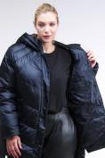 Оптом Куртка зимняя женская стеганная темно-синего цвета 85-923_5TS в Казани, фото 6