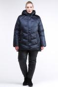 Оптом Куртка зимняя женская стеганная темно-синего цвета 85-923_5TS в Казани