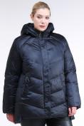 Оптом Куртка зимняя женская стеганная темно-синего цвета 85-923_5TS в Казани, фото 2