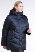 Оптом Куртка зимняя женская стеганная темно-синего цвета 85-923_5TS в Казани, фото 3