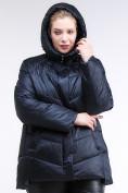 Оптом Куртка зимняя женская стеганная темно-синего цвета 85-923_5TS в Казани, фото 5