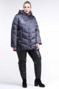 Оптом Куртка зимняя женская стеганная темно-фиолетовый цвета 85-923_889TF в Казани