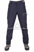 Интернет магазин MTFORCE.ru предлагает купить оптом брюки спортивные мужские темно-синего цвета 8507TS по выгодной и доступной цене с доставкой по всей России и СНГ