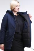 Оптом Куртка зимняя женская классическая темно-синего цвета 86-801_16TS в Казани, фото 6