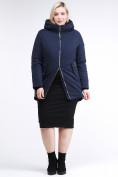 Оптом Куртка зимняя женская классическая темно-синего цвета 86-801_16TS в Казани