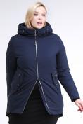 Оптом Куртка зимняя женская классическая темно-синего цвета 86-801_16TS в Казани, фото 2