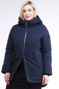 Оптом Куртка зимняя женская классическая темно-синего цвета 86-801_16TS в  Красноярске, фото 3