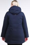Оптом Куртка зимняя женская классическая темно-синего цвета 86-801_16TS в  Красноярске, фото 4
