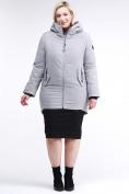 Оптом Куртка зимняя женская классическая серого цвета 86-801_20Sr в Казани