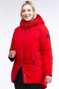 Оптом Куртка зимняя женская классическая красного цвета 86-801_4Kr в Екатеринбурге, фото 4