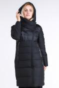 Оптом Куртка зимняя женская молодежная стеганная черного цвета 870_01Ch в Казани, фото 6