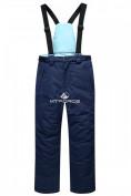 Оптом Горнолыжный костюм подростковый для девочки темно-синий 8818TS в  Красноярске, фото 5