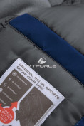 Оптом Горнолыжный костюм подростковый для мальчика синий 8823S в  Красноярске, фото 12