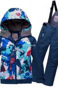 Оптом Горнолыжный костюм подростковый для мальчика синий 8823S в  Красноярске