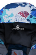 Оптом Горнолыжный костюм подростковый для мальчика синий 8823S в  Красноярске, фото 13