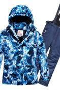 Оптом Горнолыжный костюм подростковый для мальчика синий 8827S в Казани