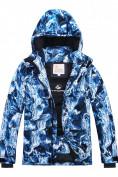 Оптом Горнолыжный костюм подростковый для мальчика синий 8827S в Казани, фото 2