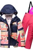 Оптом Горнолыжный костюм подростковый для девочки розовый 8830R в  Красноярске