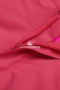 Оптом Горнолыжный костюм подростковый для девочки розовый 8830R в  Красноярске, фото 12