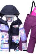 Оптом Горнолыжный костюм подростковый для девочки фиолетовый 8830F в Казани