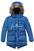 Оптом Куртка парка зимняя подростковая для мальчика синего цвета 8833S в Екатеринбурге