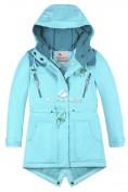 Оптом Куртка парка зимняя подростковая для девочки голубого цвета 8834Gl в  Красноярске