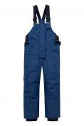 Оптом Горнолыжный костюм детский темно-синего цвета 8913TS в  Красноярске, фото 4