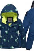 Оптом Горнолыжный костюм детский темно-синего цвета 8913TS в  Красноярске