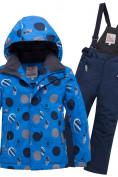 Оптом Горнолыжный костюм подростковый для мальчика синего цвета 8915S в Нижнем Новгороде