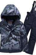 Оптом Горнолыжный костюм подростковый для мальчика серого цвета 8917Sr в  Красноярске