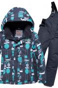 Оптом Горнолыжный костюм для мальчика синего цвета 8925S в Казани