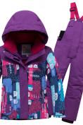Оптом Горнолыжный костюм для ребенка фиолетового цвета 8926F в Екатеринбурге