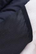 Оптом Куртка парка зимняя подростковая для мальчика темно-синего цвета 8931TS, фото 4