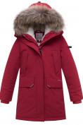 Оптом Куртка парка зимняя подростковая для мальчика бордового цвета 8936Bo в Казани