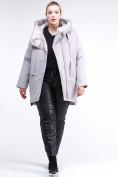 Оптом Куртка зимняя женская молодежная батал серого цвета 90-911_46Sr в Казани